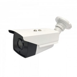 IP SECURITY CAMERA...