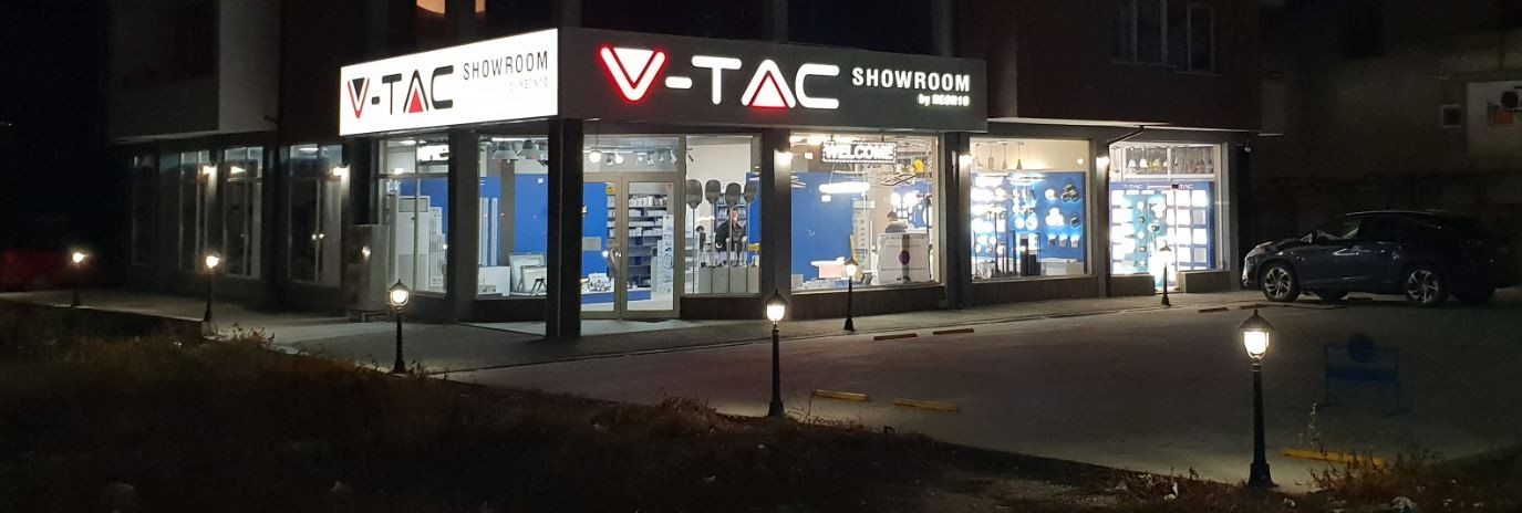 OUR NEW SHOWROOM IN PLOVDIV